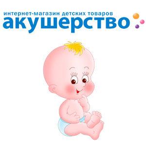 Акушерство магазин