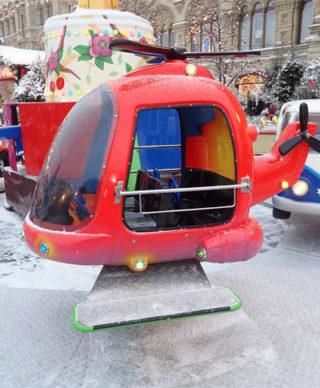 Аттракцион красный вертоле