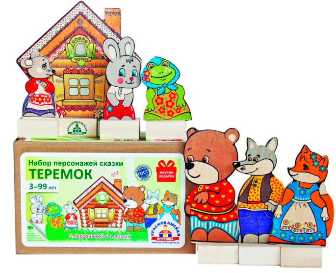 деревянный набор Теремок