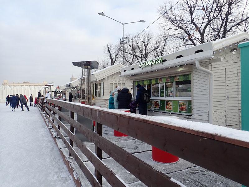 каток в парке Горького 2019