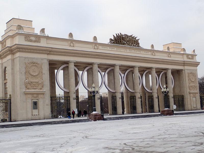 главный вход парка Горького