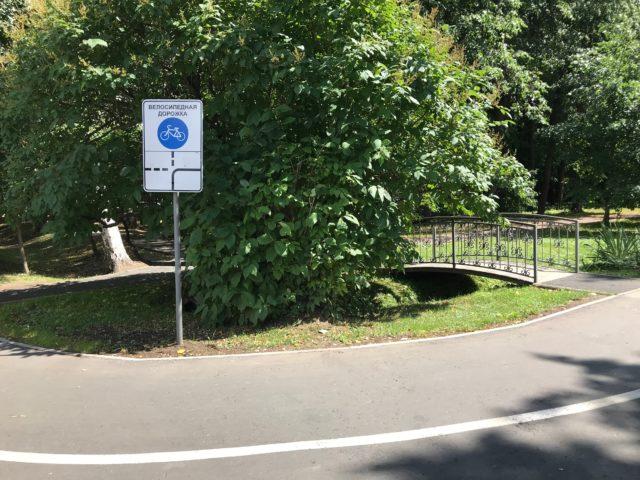 Велодорожки в Измайловском парке