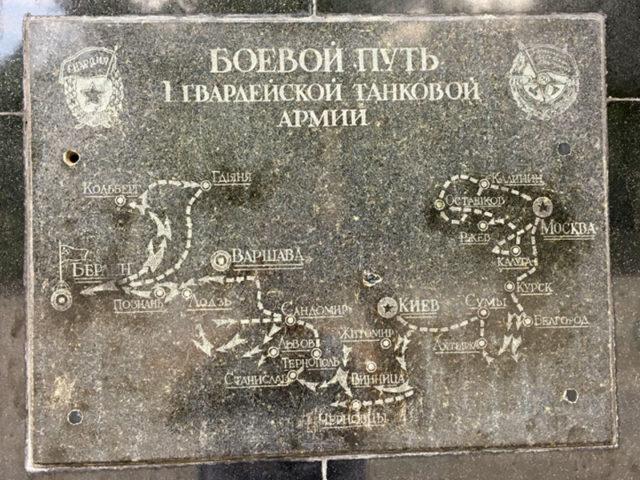 карта наступлений