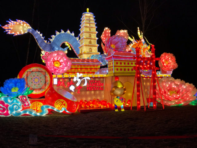 Китайские фонари