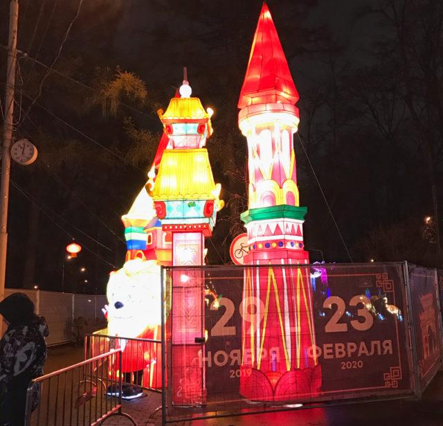 фестиваль фонарей в Сокольниках