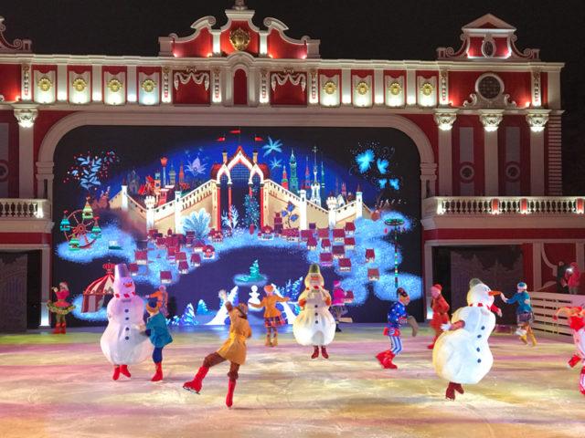 Ледовое шоу Царевна-лягушка